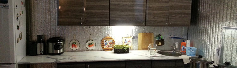 Кухня Никольское
